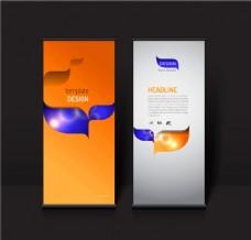 橙色易拉宝背景图片