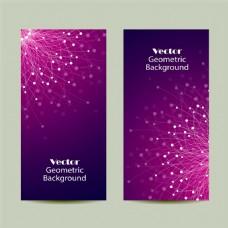 紫色梦幻展板背景图片