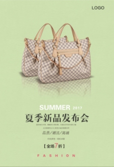 女式包包海报