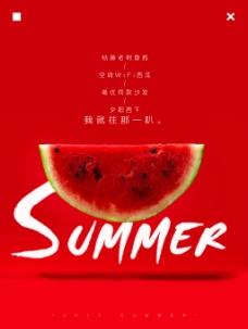 红色简约西瓜清凉夏日微信配图海报