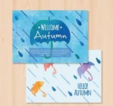 彩绘秋季雨伞卡片矢量