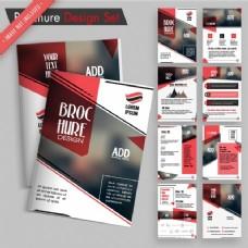 红色元素宣传册设计
