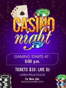 赌场之夜海报