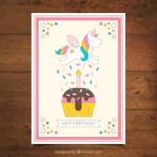 手画麒麟蛋糕生日卡