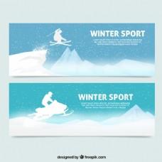 冬季大型运动旗帜