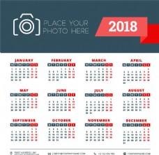 简约2018年日历图片