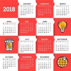 手机2018年日历图片