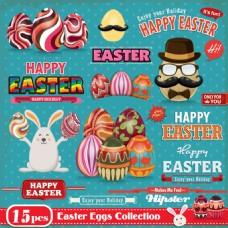 卡通拟人彩蛋复活节海报矢量