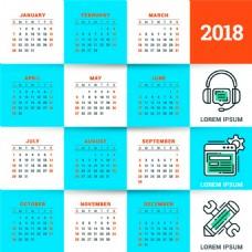 2018商务图标日历图片