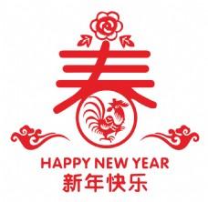 春节 新年快乐 红色