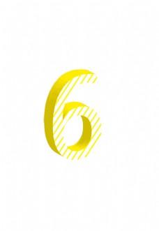 立体艺术字6