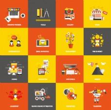红色黄色格子分布创意图标素材
