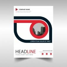 红色创意年度报告书封面模板