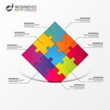 方形结构图标签图片