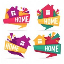 4款彩色房屋不动产标签矢量