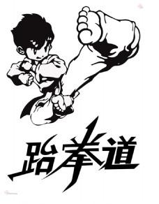跆拳道小子LOGO