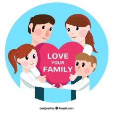 拥有爱的心的家庭成员