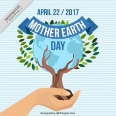 地球母亲日树背景