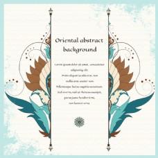 蓝色复古花纹装饰画背景海报卡片