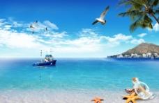 海岛漂流瓶蓝色背景psd
