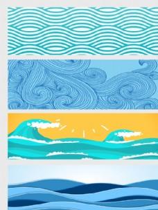 风格不同波浪海浪矢量背景底纹曲