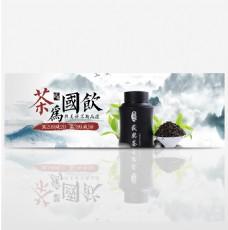 淘宝电商中国风茶全屏海报PSD模版banner