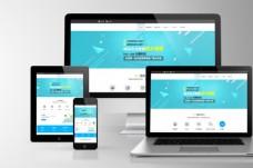 电商微商全网营销手机电脑Ipad展示图