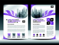 紫色曲线大楼画册图片