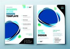 蓝色泡泡画册设计图片