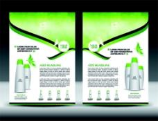 护肤品绿色几何画册图片