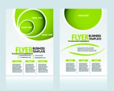 绿色圆环画册图片1