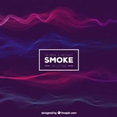 丰富多彩的烟雾背景