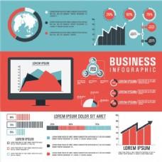 红色元素的商业图表
