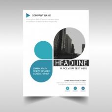 蓝色创意年度报告书封面模板