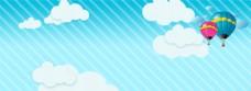 线条简约卡通白云背景