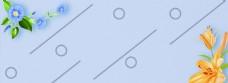 时尚花朵线条banner背景