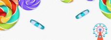 简约卡通时尚甜甜圈banner背景