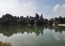 云南石林风景