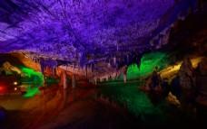 九黄山溶洞