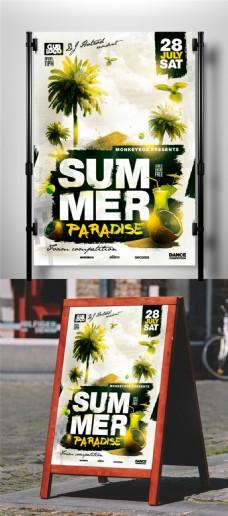 唯美花卉夏日促销海报