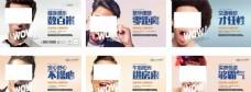 地产 创意海报 创意微信海报