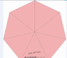 伞模板  天堂伞 7片