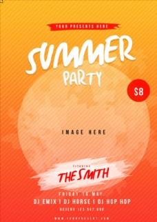 夏日狂欢派对海报