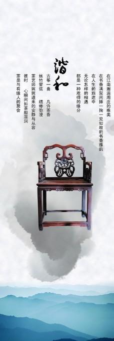 中国风背景展板