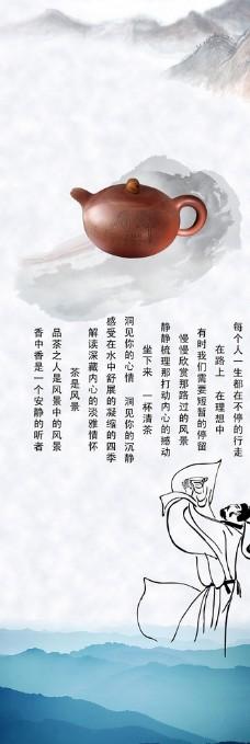 中国风展板背景