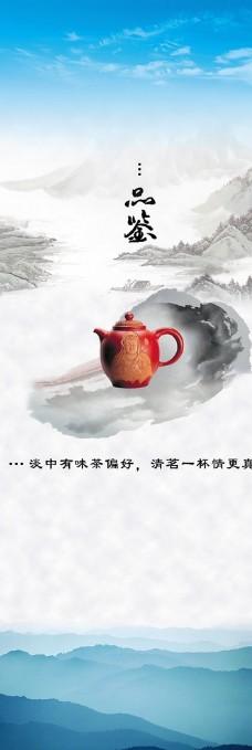 中国风背景海报展板