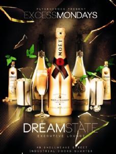 香槟派对海报