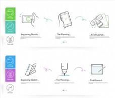 简约线条UI图标设计矢量素材