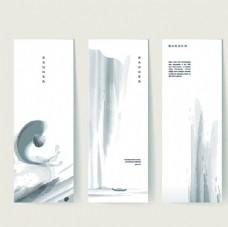 水墨中国风画册古典折页