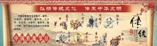 传统文化 中国传统节日